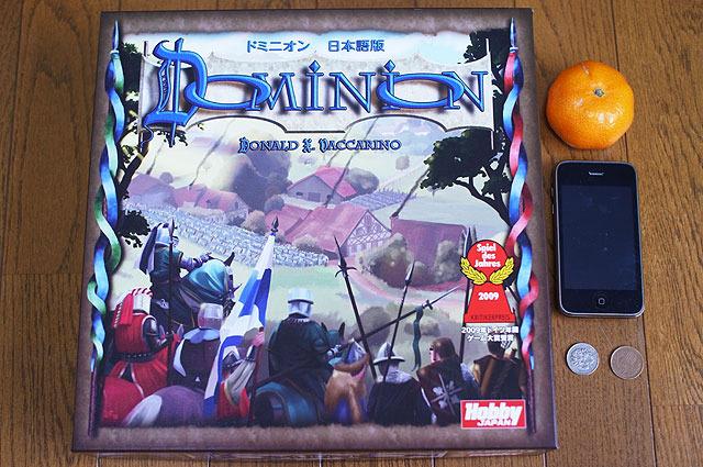 「ドミニオン」。 2009年ドイツ年間ゲーム大賞、2009年ドイツゲーム大賞受賞。箱でかい。