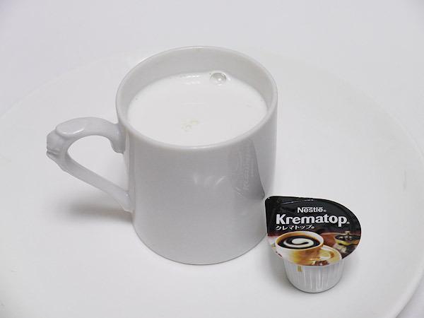 逆コーヒー