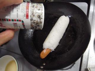 今回は表面を焼かずにフライパンで焼いて、塩こしょうで 味をつけて、