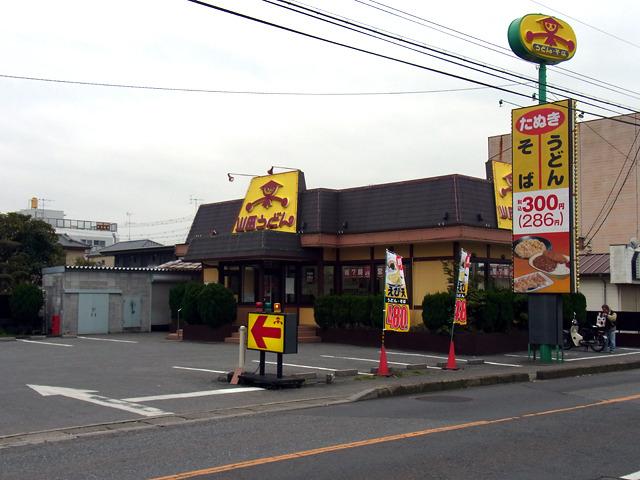 これぞ山田うどんという店舗