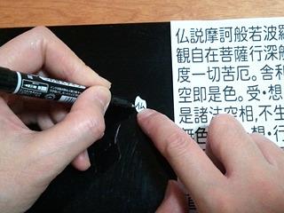 小さいので、指で押さえて書くのが難しい。本物の米よりはずっと楽であるが。