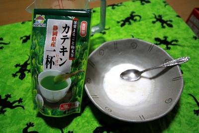 お湯や水に溶かす粉タイプの緑茶を調達