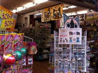 鎌倉の土産全般が揃う店