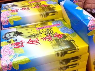 売れ筋商品②「鎌倉らしさのあるお菓子」