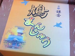 大仏と並ぶ鎌倉の顔「鳩」にちなんだお菓子も人気。特に鳩サブレーが有名