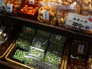 逆にあまり売れていないのは「グリーン豆」