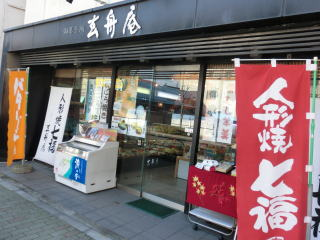 ヒントは地元に何店舗か展開する和菓子屋にあった