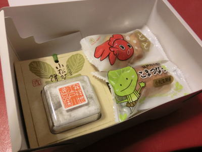 中身は江戸川区銘菓の詰合せです