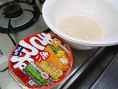赤いキツネ1個に対して米を2合。