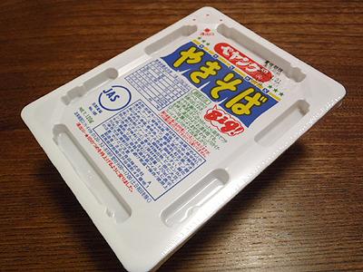 西日本ではあまりメジャーではないとのことですが、私の中でカップ焼きそばというとこれを直ぐ思い出す。