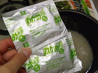 米2合に対して2袋使用。