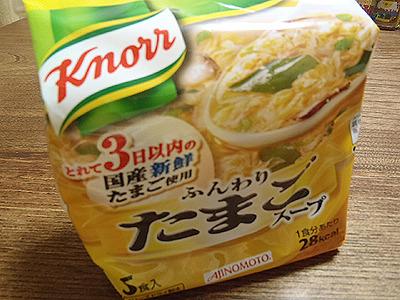 玉子スープの塊を見ると、つい入浴剤のバブを思い出してしまう。