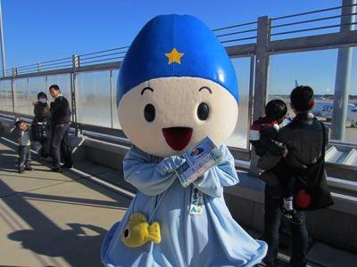 あ、そういえば、空港近郊の施設、「霞ヶ浦ふれあいランド」から、ゆるキャラ「みずまるくん」が営業には来ていました。握手しちゃいました…。
