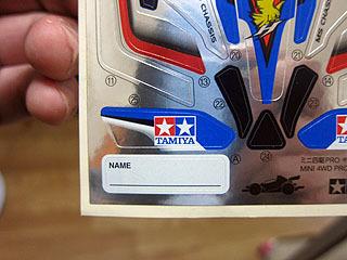ボディに貼るシールに名前シールがあった。さすが子供向け。