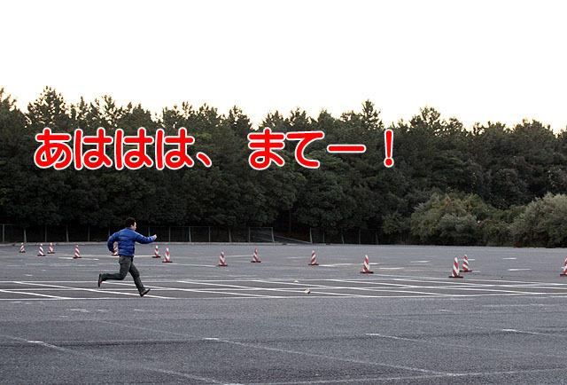撮影後、走りすぎて気持ち悪くなったけどな。