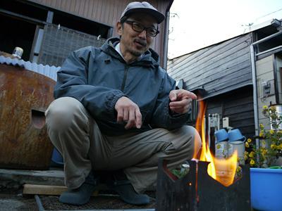 そんなことよりほら、この火の形がいいでしょう。