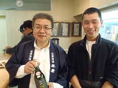 新城さんと記念撮影。ありがとうございました!燗酒うまいです!