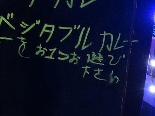 「お選び」って漢字がかわいい