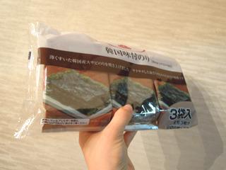 ひとパックで板海苔全形1枚分なので、この大きさで板海苔3枚!