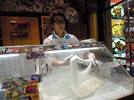 例えばこのお菓子「龍のひげ」
