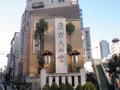 飯田橋駅から徒歩5分程度で行ける