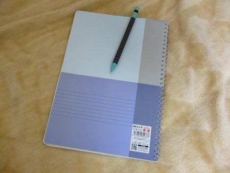 起きてすぐ夢を記録できるようにノートとペンも準備