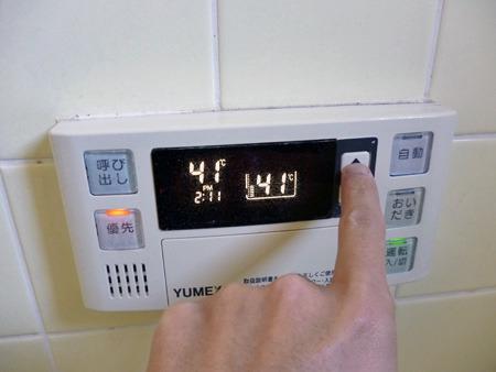 給湯器を41度にセットしている夢だった