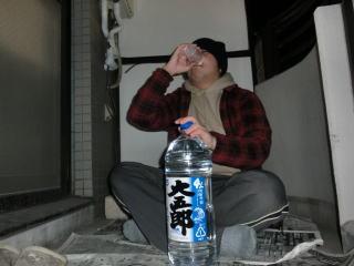 ボトルがでかいのでたくさん飲める