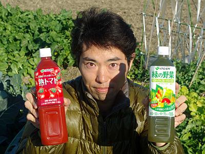 伊藤園から熟トマトと緑の野菜がエントリー。
