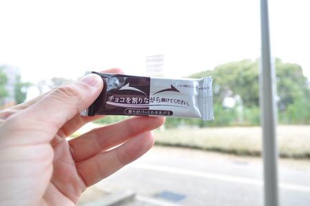 で、デザートはオフィスグリコで買ったチョコ。