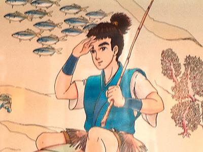 80年代『週刊少年サンデー』風なイケメン浦島太郎