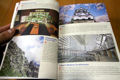 4位は旅館宿泊で、5位は意外にも日本アルプス。他にも新幹線が世界一クールな列車として紹介されている