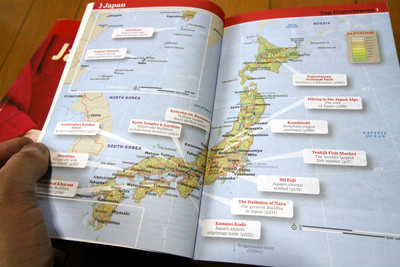 日本全土を網羅しています
