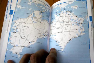 四国遍路の88ヶ寺が記された地図まである