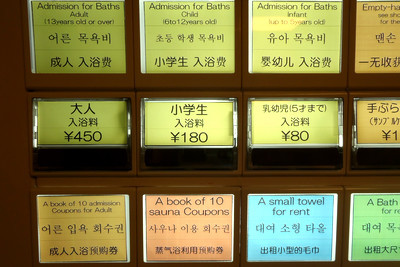 券売機も多言語表示