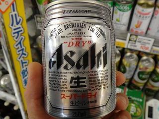 日本で一番有名かもしれないスーパー