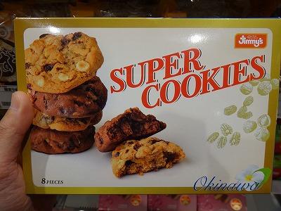 こちらは文句なしに「スーパークッキー」