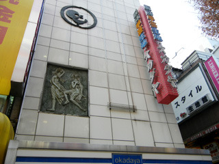 普通じゃないものをつくりたいときの駆け込み寺・新宿オカダヤ