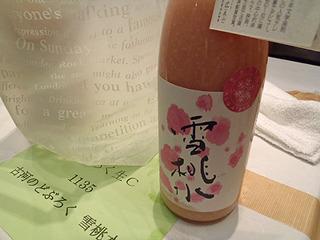 これは赤米か何かを使っているようで、全体にピンク色がかったどぶろく。随分甘い味だった。