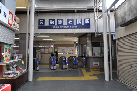 初めて来た、石橋駅。