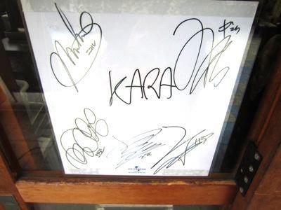 理由は、KARAのサインがあったから。(しかしこのあと、いろんな店で、KARAのサインを見かけることになる)。