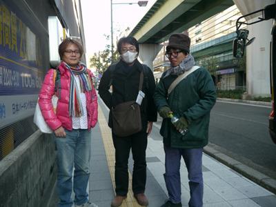 神戸に着く。体はガタガタ、おしりイガイガである。
