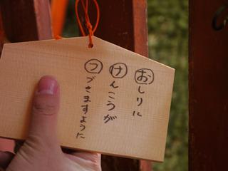 私たちを感嘆させたあいうえお作文。山田君、ドーナツ型クッション一つ持ってきて!