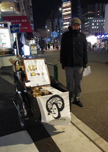 しいたけマークの自転車と共にしいたけ売りの男が…。