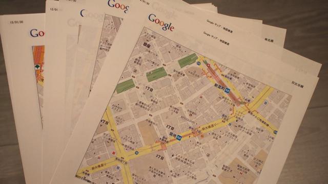 Googleマップでみつけた地下鉄虫(駅)たちを採集(印刷)する。(なにをチョイスしたかは最終ページで!)