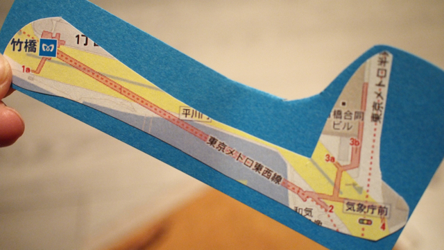 切り出す段になっておもわず、「おわー」とつぶやいた竹橋駅…なげーよ!