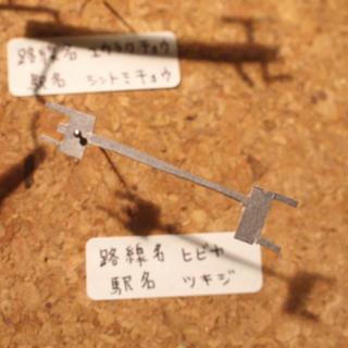 日比谷線は全体的に単純ながら微生物っぽいつくりがかわいい