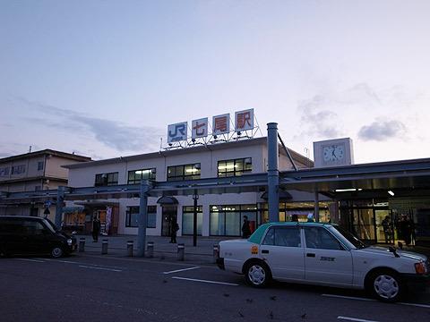 七尾駅に到着