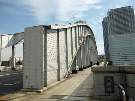 初めて勝鬨橋を渡った