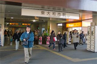 一行は、東大和市へ。はじめて降りた。